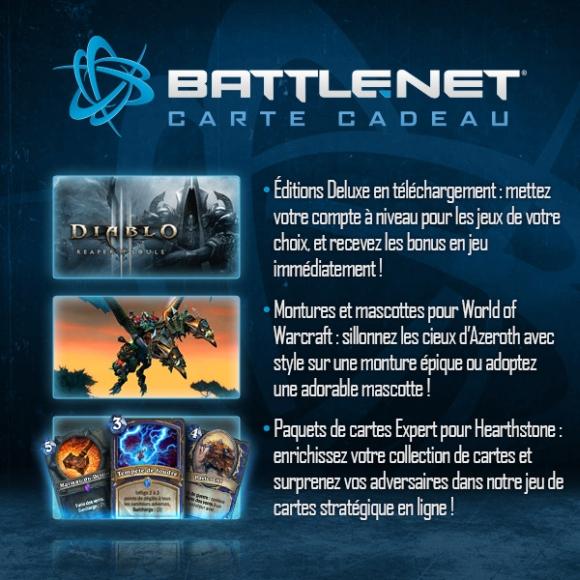 Carte Cadeau Blizzard.Blizzard Presente La Carte Cadeau De 20 Dediee A Battle Net