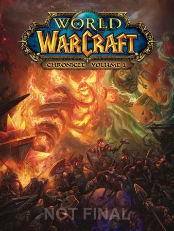encyclopedie world of warcraft