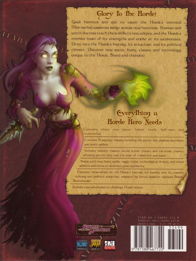 World of Warcraft RPG : Horde Player's Guide.