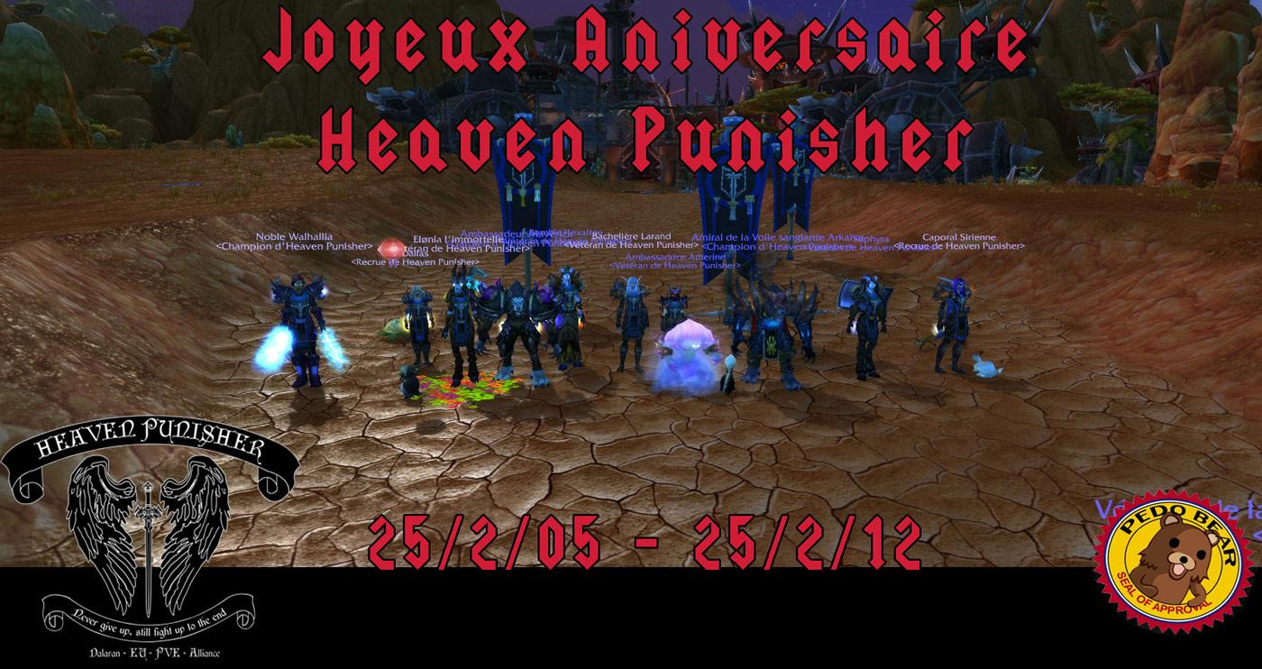 Screenshot réalisé par Jérémy lors de l'évènement anniversaire de la guilde Heaven Punisher.