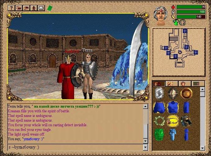 Screenshot de Meridian 59